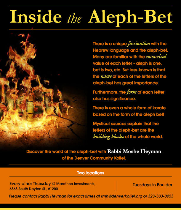 Inside the Aleph-Bet Denver Kollel